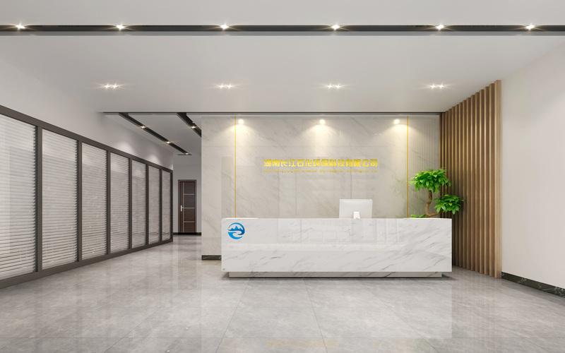 办公空间装修施工在建开工工地长江石化环保科技|写字楼装修