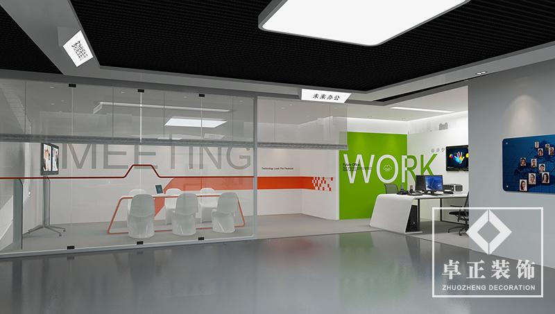 平安企业展厅装修设计