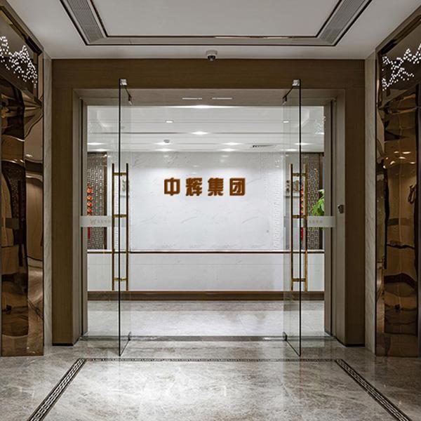 装修案例中辉集团| 新中式风格企业办公楼装修设计装修风格效果图